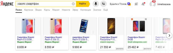 Смарт-баннеры Яндекс Директ